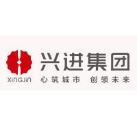 廣西興進實業集團有限責任公司漓江郡府招聘:公司標志 logo