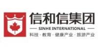 桂林信和信健康养老产业投资有限公司(信和信集团)招聘:公司标志 logo
