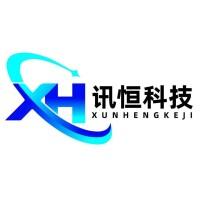 广西讯恒网络科技有限公司招聘:公司标志 logo