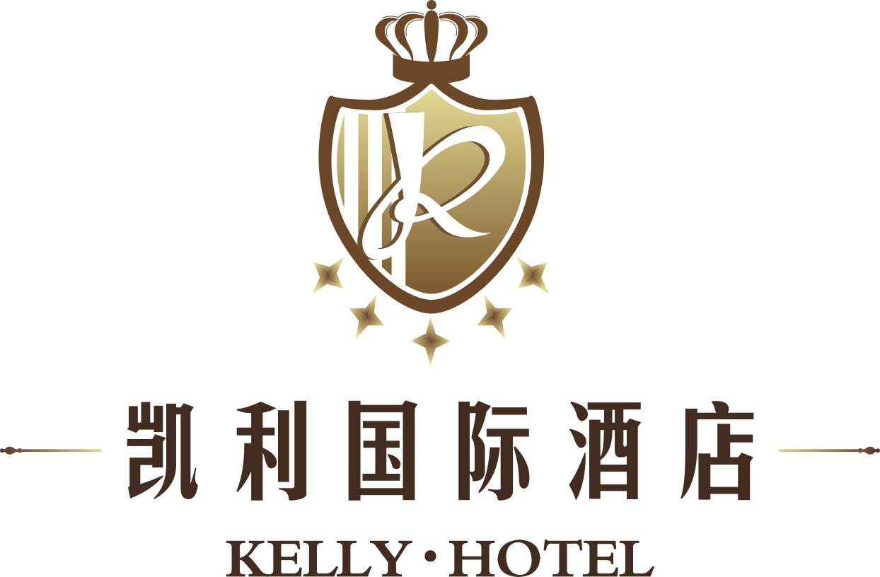 【凯利国际酒店】桂林市凯利酒店管理有限公司招聘:公司标志 logo
