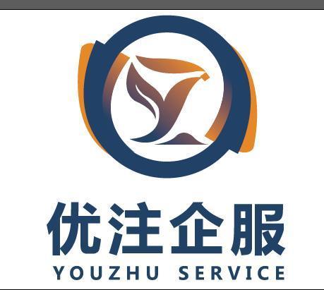 【优注企服】桂林优注企业服务有限公司招聘:公司标志 logo