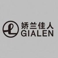 七星区娇联化妆品店招聘:公司标志 logo