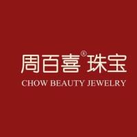 广西周百喜珠宝有限公司招聘:公司标志 logo