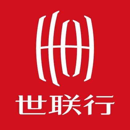【广西世联】广西世联行房地产代理有限公司招聘:公司标志 logo