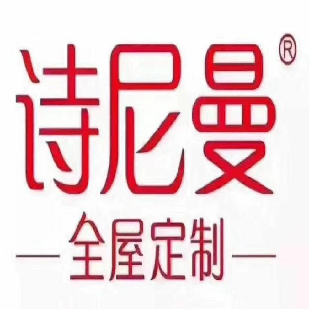 叠彩区义鑫建材经营部招聘:公司标志 logo