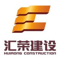 桂林匯榮建設開發有限公司招聘:公司標志 logo