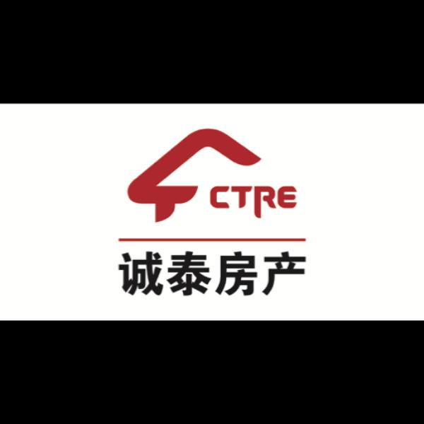 【誠泰房產】廣西誠泰地產代理有限公司招聘:公司標志 logo