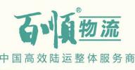 桂林市百順物流有限責任公司招聘:公司標志 logo