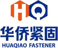 柳州市华侨紧固件厂招聘:公司标志 logo