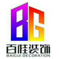 广西百桂建筑装饰有限公司桂林分公司招聘:公司标志 logo