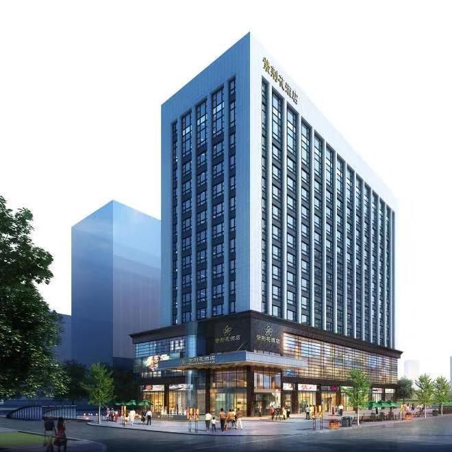 柳州宜家商務酒店招聘:公司標志 logo