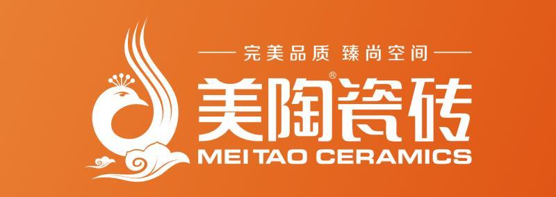 【美陶瓷砖】桂林市美陶磁砖销售中心招聘:公司标志 logo