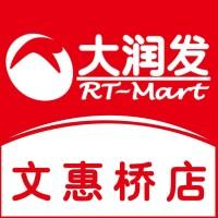 柳州大润发商业有限公司招聘:公司标志 logo