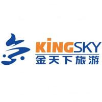 广西金天下国际旅行社有限公司招聘:公司标志 logo