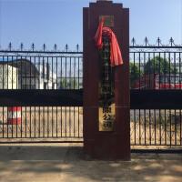 柳州市鸿福机械制造有限公司招聘:公司标志 logo