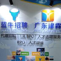 广东津霖劳务派遣服务有限公司桂林分公司招聘:公司标志 logo