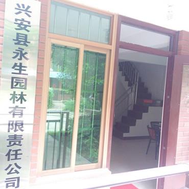 桂林市江程建設工程有限公司招聘:公司標志 logo