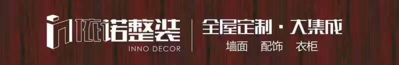 广西依诺新型材料有限公司招聘:公司标志 logo