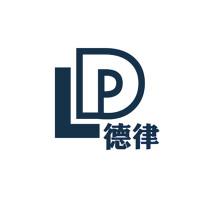廣東德律信用管理股份有限公司柳州分公司招聘:公司標志 logo