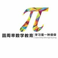 桂林市圓周率教育培訓學校有限責任公司招聘:公司標志 logo