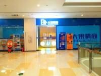 桂林番石榴教育信息咨询有限公司招聘:公司标志 logo