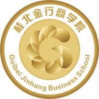 桂林世爵百年投資管理有限責任公司招聘:公司標志 logo