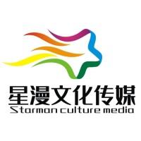 廣西星漫文化傳媒有限公司招聘:公司標志 logo