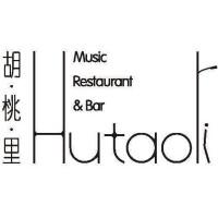 桂林市胡桃里音乐酒馆招聘:公司标志 logo