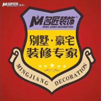 廣西名匠裝飾工程有限公司桂林分公司招聘:公司標志 logo