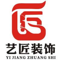 廣西藝匠建筑裝飾工程有限公司招聘:公司標志 logo