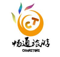 桂林畅通国际旅行社有限公司招聘:公司标志 logo