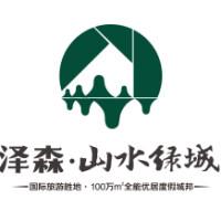 桂林市华奥房地产开发有限责任公司招聘:公司标志 logo