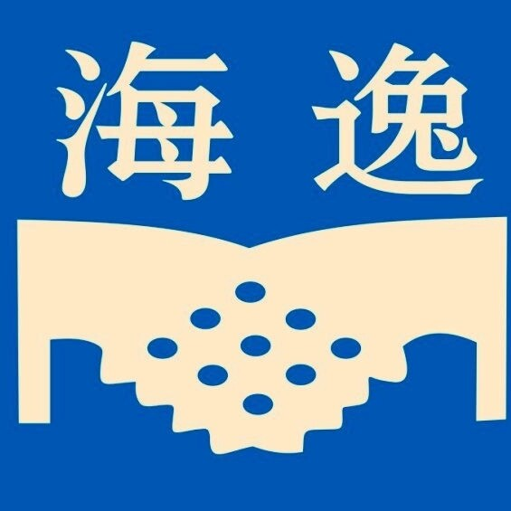 【海逸】廣西柳州市海逸房地產信息有限責任公司招聘:公司標志 logo