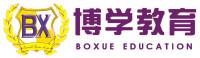 柳州市博学教育培训中心招聘:公司标志 logo