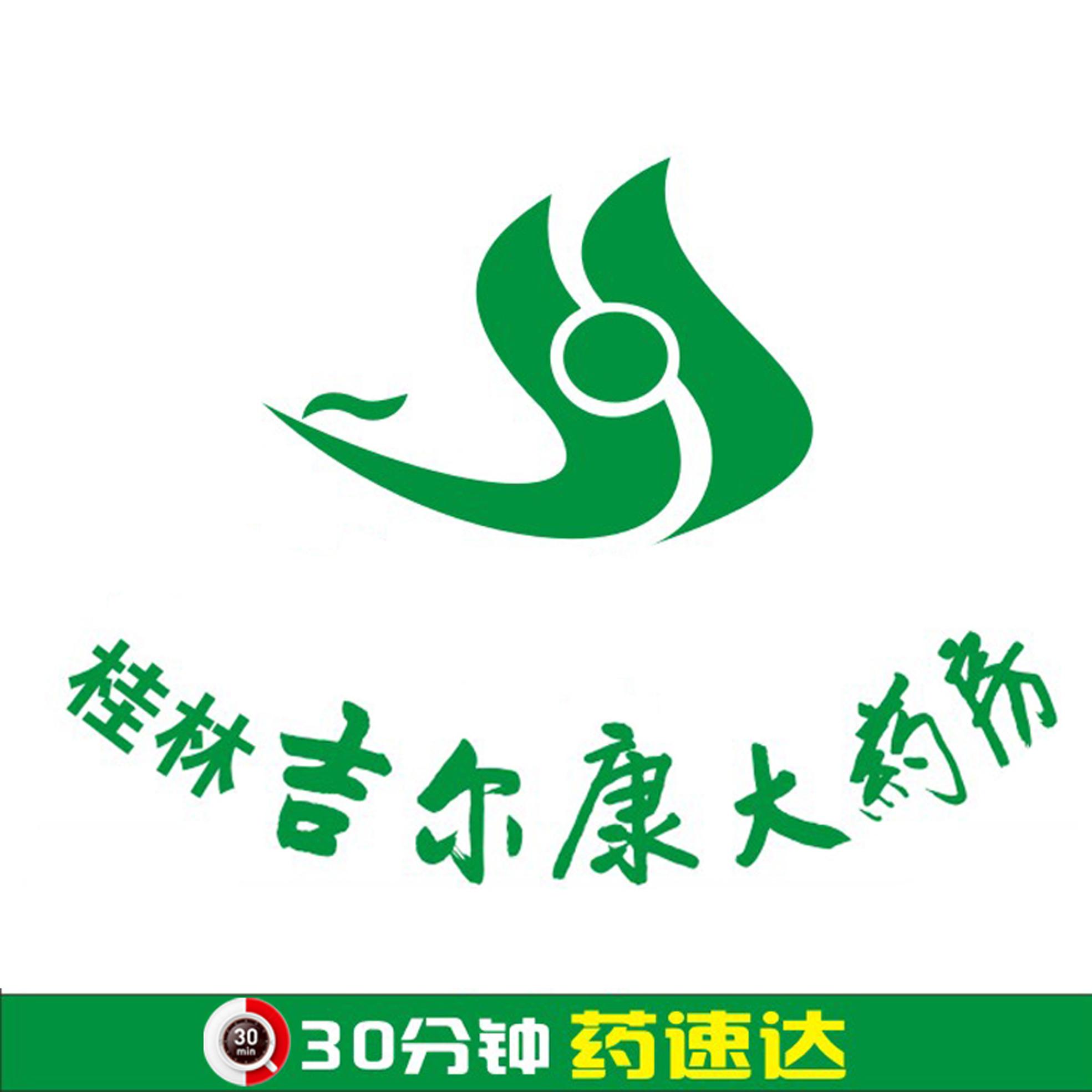 桂林吉尔康大药房有限责任公司招聘:公司标志 logo