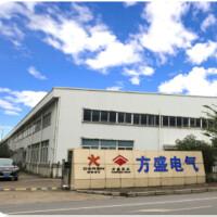 柳州方盛电气系统有限公司招聘:公司标志 logo