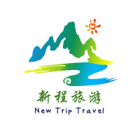 桂林新程国际旅行社有限责任公司招聘:公司标志 logo