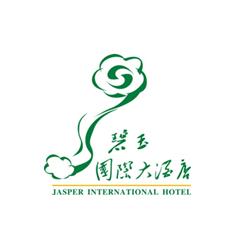 【桂林碧玉国际酒店】碧玉国际大酒店有限责任公司桂林分公司招聘:公司标志 logo