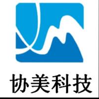 廣西協美科技有限公司招聘:公司標志 logo