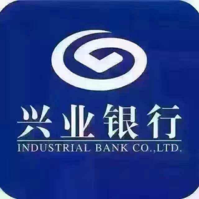 興業銀行股份有限公司南寧分行招聘:公司標志 logo