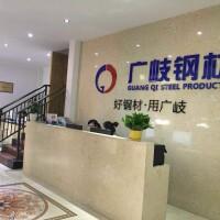 广西广岐建材有限公司招聘:公司标志 logo