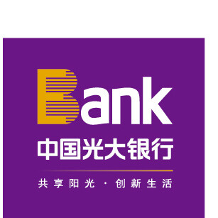 【光大银行桂林支行】中国光大银行桂林支行信用卡中心七星分部招聘:公司标志 logo