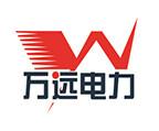 江苏万远电力建设有限公司招聘:公司标志 logo