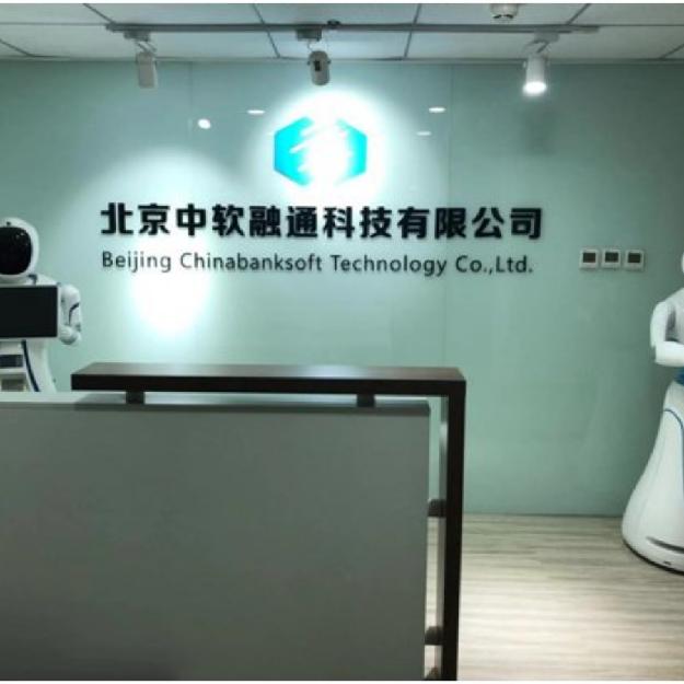 北京中软融通科技有限公司招聘:公司标志 logo