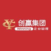 桂林创赢企业管理咨询有限公司招聘:公司标志 logo