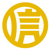 广西桂林信和房地产土地评估有限公司招聘:公司标志 logo