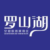 桂林冠達旅游開發有限公司招聘:公司標志 logo
