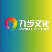 桂林市九步文化传播有限公司招聘:公司标志 logo
