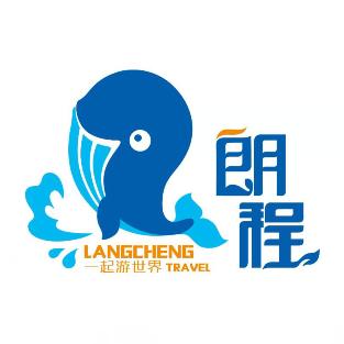【朗程国际】桂林朗程国际旅行社有限公司招聘:公司标志 logo