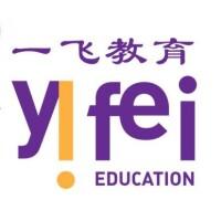 南宁市青秀区一飞教育培训学校招聘:公司标志 logo